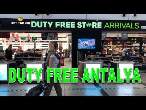 DUTY FREE STORE ARRIVALS Antalya 2020