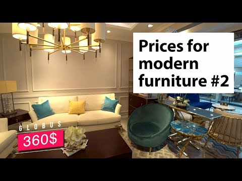 Prices For Modern Style Furniture In China, Guangzhou, Foshan. Part 2