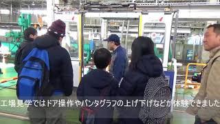 【2017.12.09】都営フェスタ2017 in 浅草線を開催!