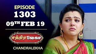 CHANDRALEKHA Serial | Episode 1303 | 09th Feb 2019 | Shwetha | Dhanush | Saregama TVShows Tamil