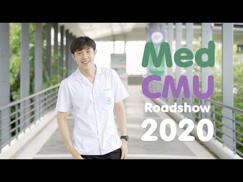 MED CMU Roadshow 2020