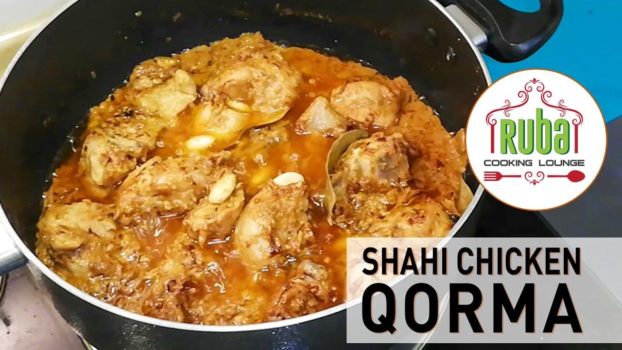 Shahi Chicken Qorma | Deghi Qorma | Shahi Danedar Qorma