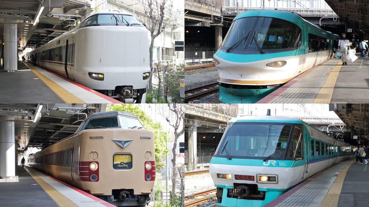 駅 新 大阪