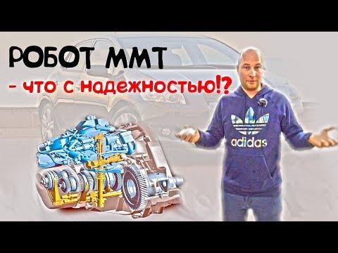Замена масла в ММТ (Робот) Toyota. 175 000 км без замены! Что стало с коробкой и маслом?!