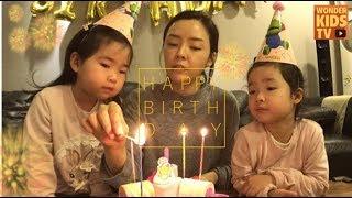 후짝짝 생일 축하해요! 할아버지 가족 생일 축하파티 일상영상 happy birthday party l vlog
