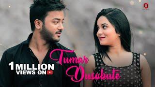 Tumar Dusokute Assamese Song Download & Lyrics