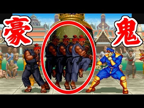 Akuma(豪鬼) 対 Akuma(豪鬼) - SUPER STREET FIGHTER II X