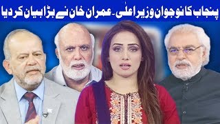 Think Tank With Syeda Ayesha Naaz | 12 August 2018 | Dunya News