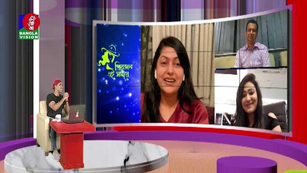 Priyojon Ei Somoye   EP 05   Nipun   Adhora Khan   M.R Gulzar   Sayem   Shahid Sampad   Banglavision