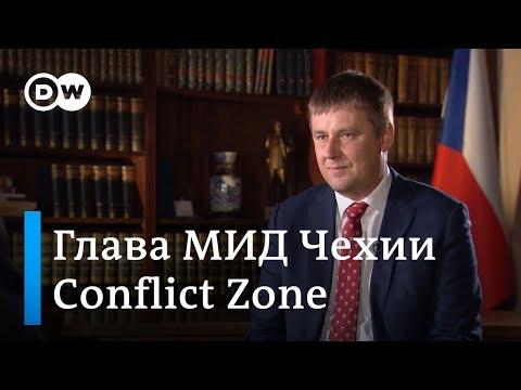 Hard Talk: Министр