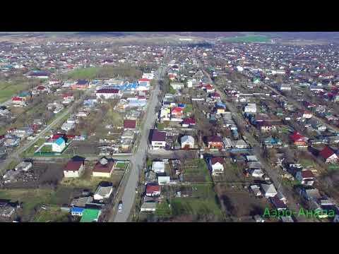 Анапа станица Гостагаевская