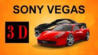Крутой эффект, как в музыкальных клипах. Стереоскопический эффект. Уроки видеомонтажа #Sony Vegas