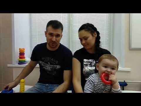 Акушерский паралич | паралич Дюшена-Эрба | Мотус | Ярославль | Реабилитация | Отзывы