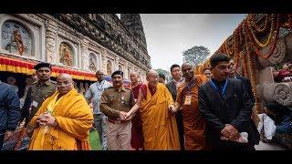 達賴喇嘛尊者朝拜摩訶菩提寺