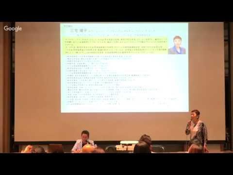 การบรรยาย Food Forum : Anti-Aging Food Market in Japan