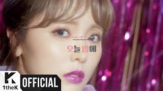 [Teaser] HONG JINYOUNG(홍진영) _ Love Tonight(오늘 밤에)