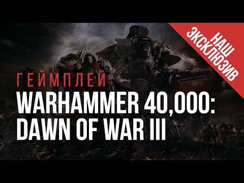 Warhammer 40,000: Dawn of War III gameplay | gamescom 2016