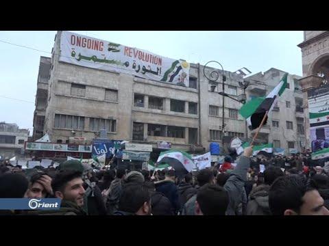 مظاهرة حاشدة للمهجرين في إدلب تنديدا بقصف ميليشيا أسد الطائفية