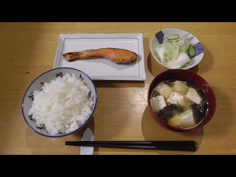 "Miso Soup Recipe ""Tofu"" & Grilled Salmon  - Japanese Breakfast"