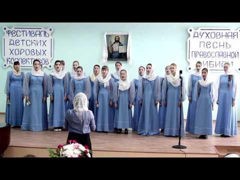 Духовные песни - Всенощная в деревне