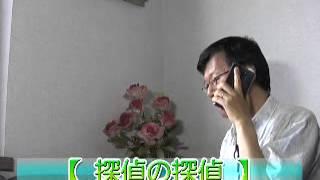 「探偵の探偵」北川景子&川口春奈「原作」松岡圭祐 「テレビ番組を斬る...