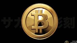 純金ビットコイン2.0 / Gold Bitcoin Made In Japan 名波はるか 動画 26