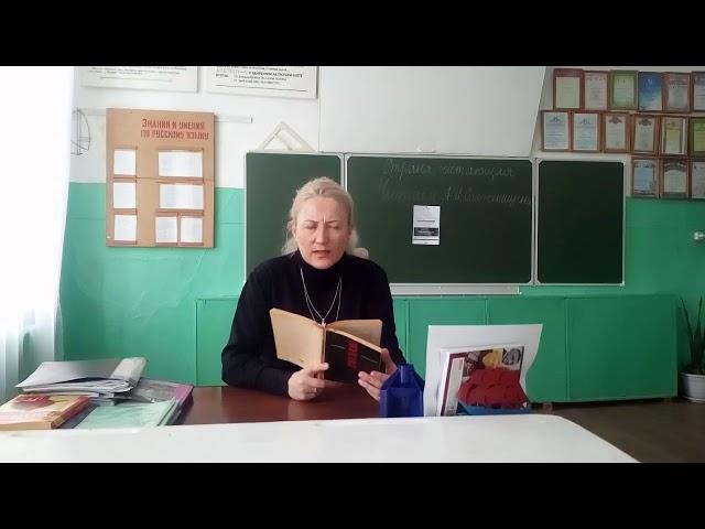 Изображение предпросмотра прочтения – НатальяКоролева читает отрывок изпроизведения «Матрёнин двор» А.И.Солженицына