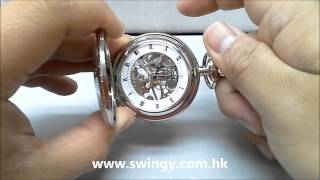 Winmix HK Ltd  Pocket watch function video 30 July 2015