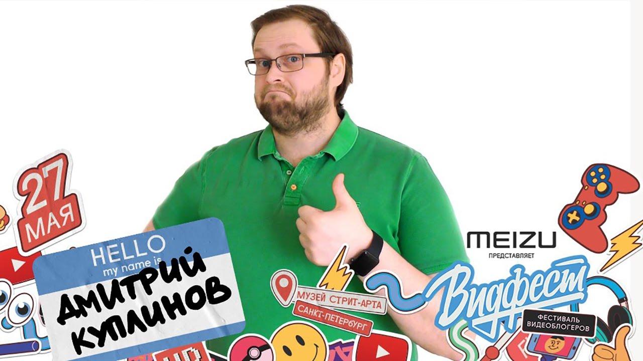 Куплинов Плей Играет В Симулятор Вора