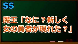 どうもSSまとめチャンネルです! おもしろいSSを投稿しています。 チャンネル登録よろしくお願いします!!!!! 引用元 http://elephant.2chblog.jp/...