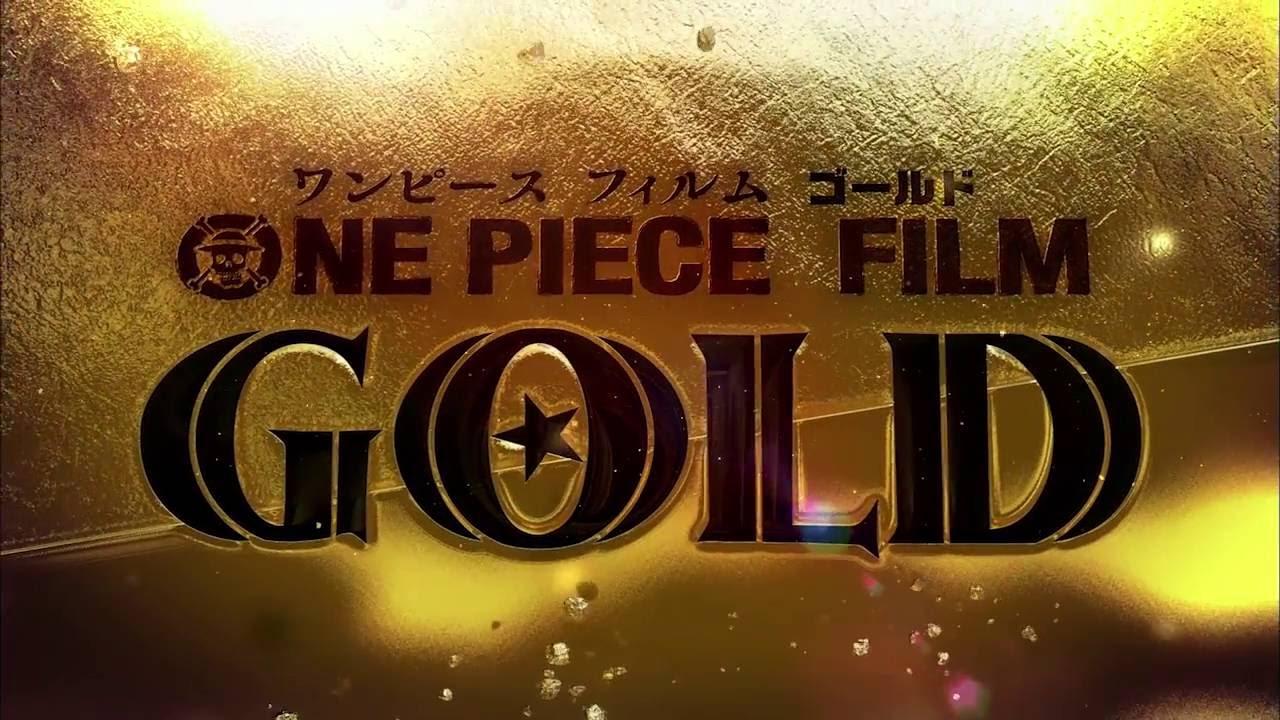 One Piece Film Gold Blu Ray Dvd 2016 12 28発売 ポニーキャニオン