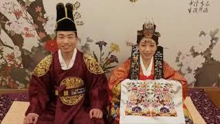 여수호 유지애 결혼사진 동영상 영원한 나의사랑