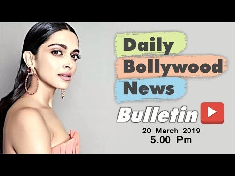 Latest Hindi Entertainment News From Bollywood | Deepika Padukone | 20 March 2019 | 05:00 PM
