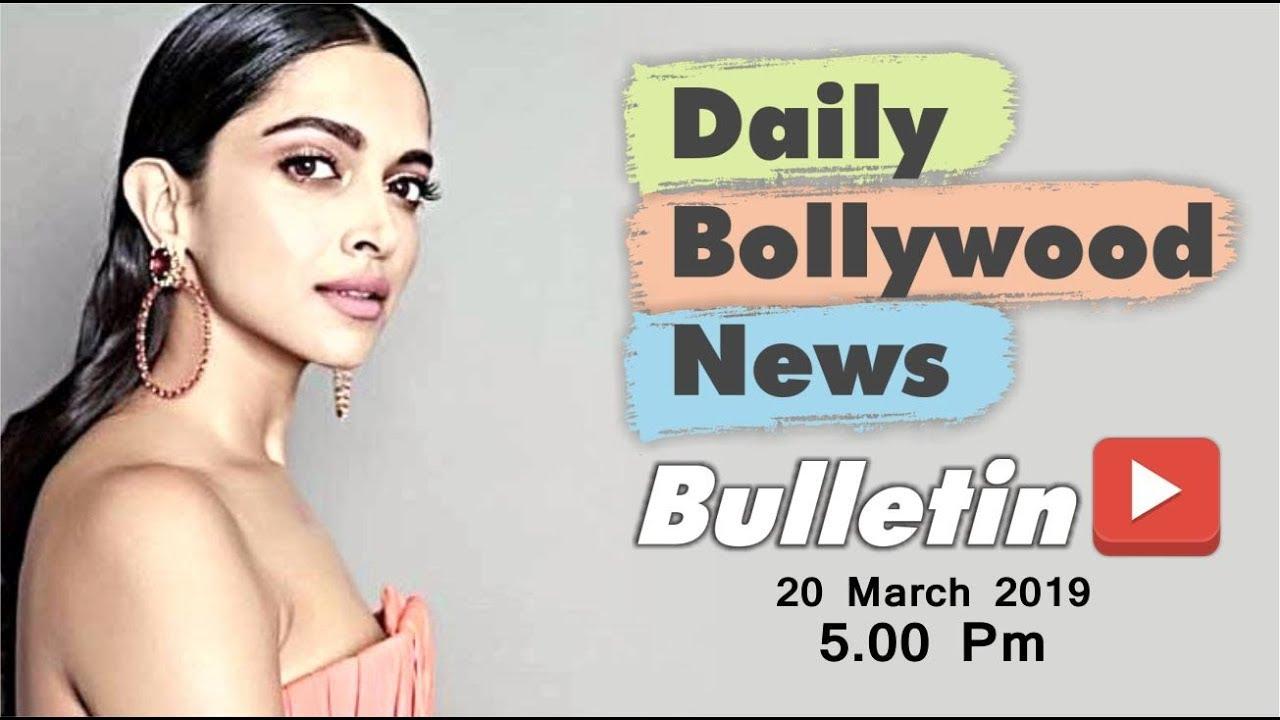 Latest Hindi Entertainment News From Bollywood   Deepika Padukone   20 March 2019   05:00 PM