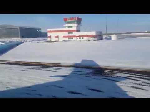 Полет по маршруту Усть-Каменогорск - Астана самолетом авиакомпании Bek Air