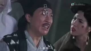 2020 Hong Kong Chinese Movie With Cartoonese