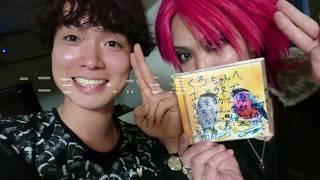 岩手県出身のシンガーソングライター健洋です! またまた、youtuberのく...