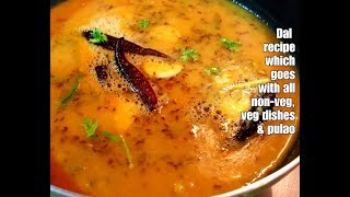 Toor Dal recipe - Khatti Dal recipe to go with all veg and non-veg and pulao recipes