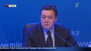 Завод, в расхищении средств которого обвиняли Куандыка Бишимбаева, наконец достроят!