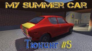 My Summer Car Mechanic Simulator 2018 | The Legendary Satsuma | Car Mechanic Simulator 2018