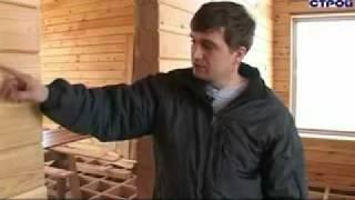 Дом из клееного профилированного бруса(Строительство дома своими руками http://remont-s-umom.blogspot.ru/2011/06/blog-post_20.html, статьи сопровождаемые тематическими..., 2011-09-26T18:13:23.000Z)