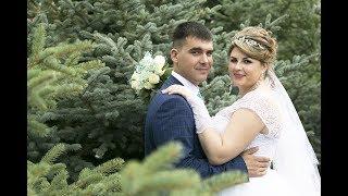 Свадьба в Ясном! Юрий и Людмила!