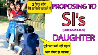 #trending  Proposing to SI's daughter prank || by Sumit Cool Dubey  ||Allahabad