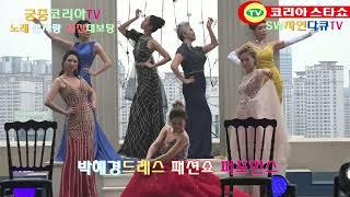 궁중코리아페스티벌_한국문화예술신문_독도사랑,문화사랑_뱍…
