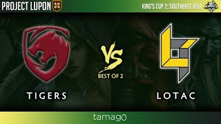Lotac vs Tigers Game 2 (BO2) | Kings Cup 2 Southeast Asia