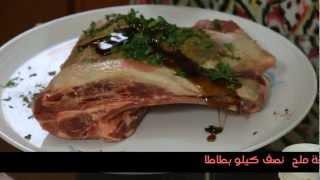 الشيف امال الرماحي تعد كتف خروف مشوي مع رز برياني Iraqi Cook