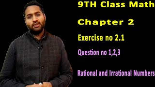 Exercise 2.1| Question 1,2,3 and Definition | 9th Class Math | Chapter 2 | Lecture 1 | Matric Part 1