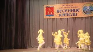 """Танец """"Солнечные зайчики"""""""
