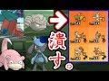 【進化前vsガチ】ポケモン リトルバスターズ~蘇りし伝説~【ポケモンUSUM/ウルトラサン・ウルトラムーン】