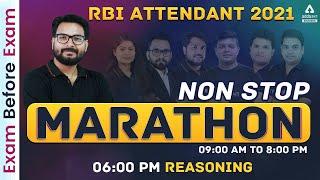 RBI Office Attendant 2021 Reasoning Marathon | Exam Before Exam | Adda247